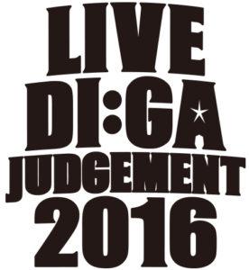 live-diga-judgement_logo