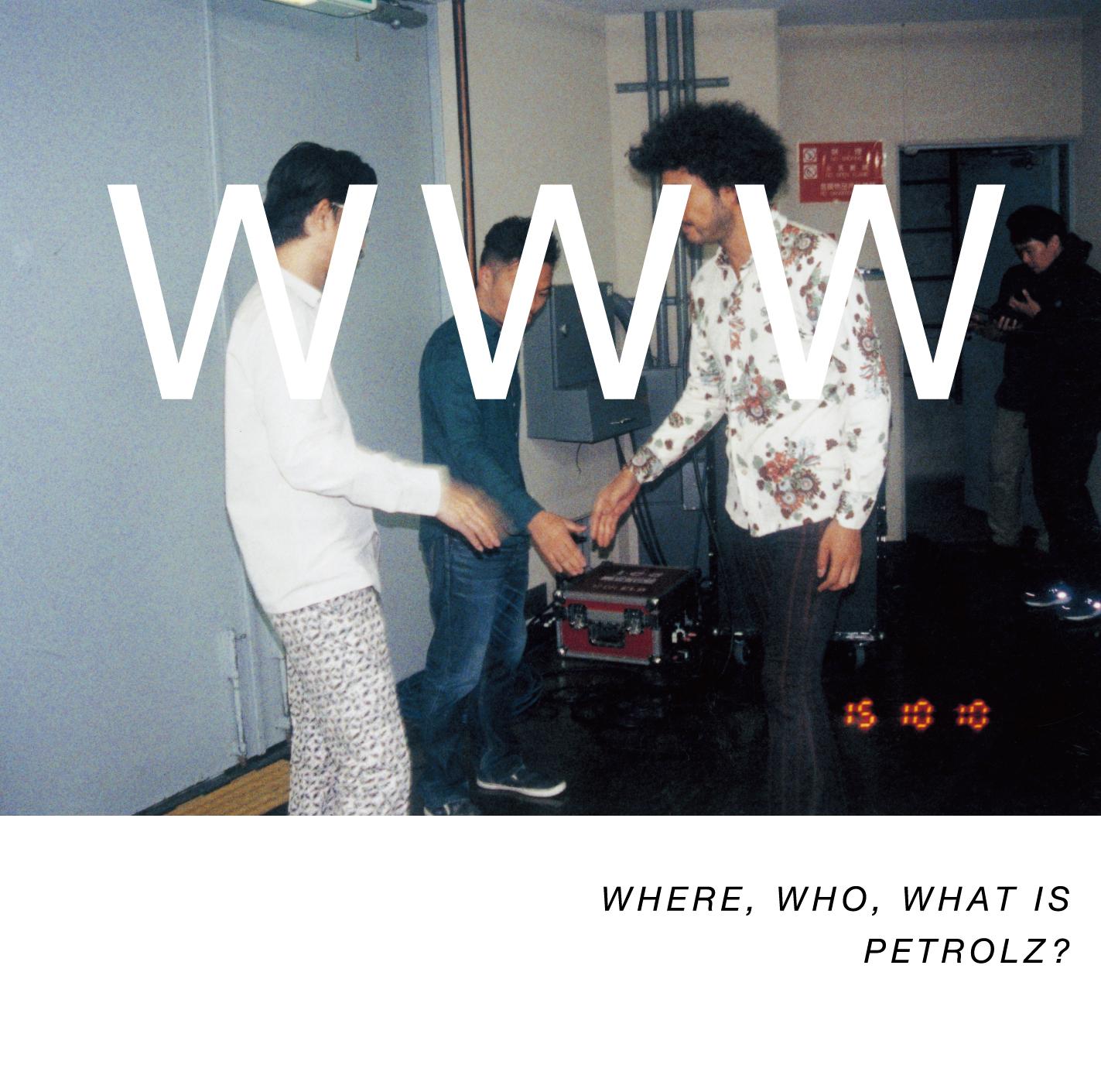 PETOROLS_WWW_JK_OL_tsujo